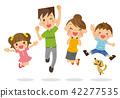 กระโดดครอบครัว 42277535