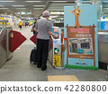台北捷运站 42280800
