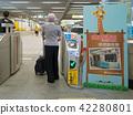 台北捷运站 42280801