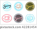 Set of retro garment sewing machine identity badge 42281454