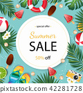 Summer banner design with white circle for text and colorful beach elements. 42281728