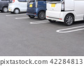 Parking front-facing parking 42284813