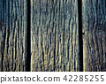 Old natural wood texture background 42285255