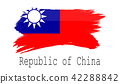 Taiwan flag on white background 42288842