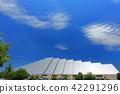 나가노 올림픽 기념 아레나 (엠 웨이브) 42291296
