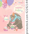Little girl celebrating Birthday with bear 42292144