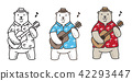 Bear vector Polar bear icon logo play guitar 42293447