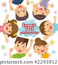 三代家庭成為一個圈子 42293912