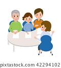 영양사와 상담을하는 가족 일러스트 42294102