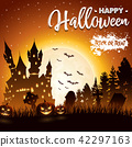 Halloween background with haunted church 42297163