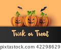 Halloween Party with scary pumpkins 42298629