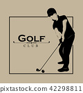 The vector of golf player 42298811