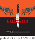 halloween icon - zombie hand 42298830