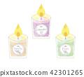 芳香蠟燭 芳香 芳香療法 42301265