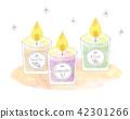 芳香蠟燭 芳香 芳香療法 42301266