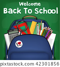 student backpack back to school sale promotion 42301856