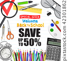 back to school sale promotion poster 42301862