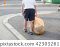 쓰레기, 버리기, 버리다 42303261
