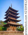 kofuku-ji temple pagoda, Nara, Japan 42304812