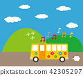 버스 42305297
