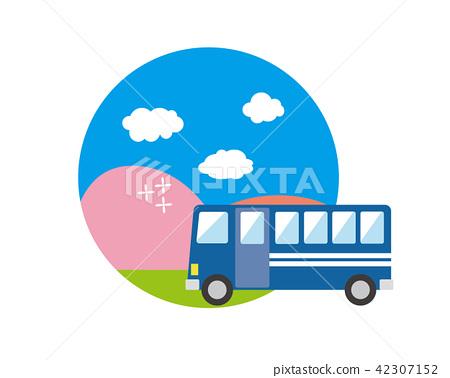 bus 42307152
