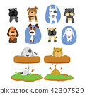 dog character vector design 42307529