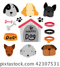 dog character vector design 42307531
