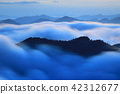 sea of clouds, nosegawa (name of town, village) 42312677