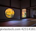 단풍, 일본식 방, 다다미방 42314161