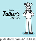 Happy Father's Day 42314834