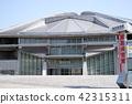 스포츠 시설, 체육관, 스타디움 42315311