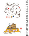 Handwritten wild boar that falls asleep in the Year of the Year New Year's card illustration 42319885