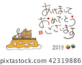 Handwritten wild boar that falls asleep in the Year of the Year New Year's card illustration 42319886