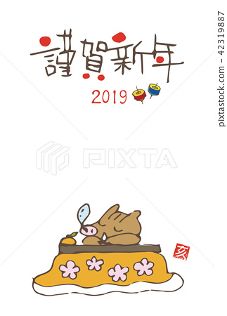 Handwritten wild boar who falls asleep in the Year of the Year New Year's card illustration 42319887
