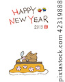 Handwritten wild boar who falls asleep in the Year of the Year New Year's card illustration 42319888