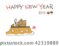 Handwritten wild boar who falls asleep in the Year of the Year New Year's card illustration 42319889