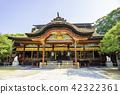 ศาลเจ้า Dazaifu Tenmangu 42322361
