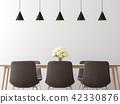 การรับประทานอาหาร,รับประทานอาหาร,เก้าอี้ 42330876