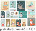Christmas set, hand drawn animals and elements. 42331311