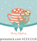 Sloth and cup of cacao. Christmas greeting 42331316
