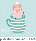 Pig in a cup of cacao. Christmas greeting 42331328