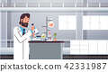Male scientist working with microscope in laboratory doing research man making scientific 42331987