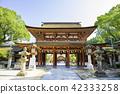 ศาลเจ้า Dazaifu Tenman-nan รวมตัวกับนักท่องเที่ยว 42333258