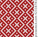 Seamless Knitting Pattern.Russian ornament. 42338781