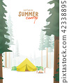 Summer Camp A4 Poster that the yellow camp 42338895