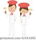 """流行的男女厨师或面包店说""""我喜欢它!"""" 42341095"""