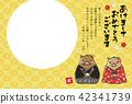 新年的卡片年夫妇相框 42341739