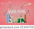 Hong kong Landmark Global Travel And Journey paper 42344756