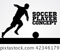 silhouette, soccer, player 42346179