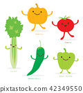 Vegetable Cartoon Cute Set Vector 42349550